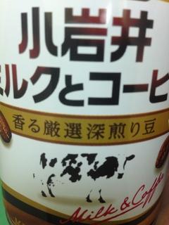 小岩井 ミルクとココア